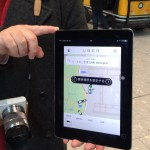 London Car Dispatch App Report ⑤ Uber