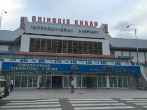 チンギスハーン空港