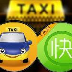 中国における配車アプリの動向