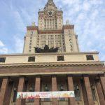 1-3 2018年9月10日 チームネクストモスクワ調査2 モスクワ大学での意見交換会