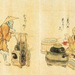 本当に日本は職人を尊ぶ国であったのか?