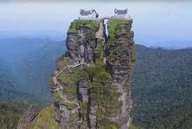 梵浄山」中国, 貴州省   山, 中国