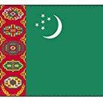 ヴァーチャル旅行  トルクメニスタン