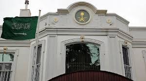 トルコ検察がサウジアラビア総領事館の職員を取り調べ - Pars Today