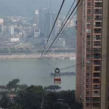 中国】重慶で空中散歩♪長江ロープウェー乗り方ガイド